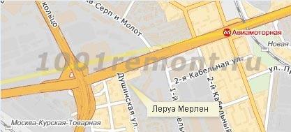 Леруа Мерлен Лефортово